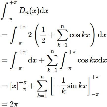 ディリクレの定理