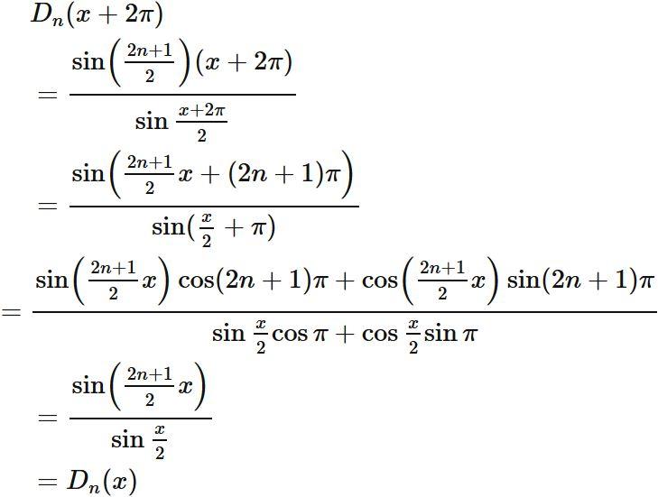 ディリクレ核の定義と大切な6つ...