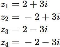 複素数とは?   ~ 性質と例題  ~