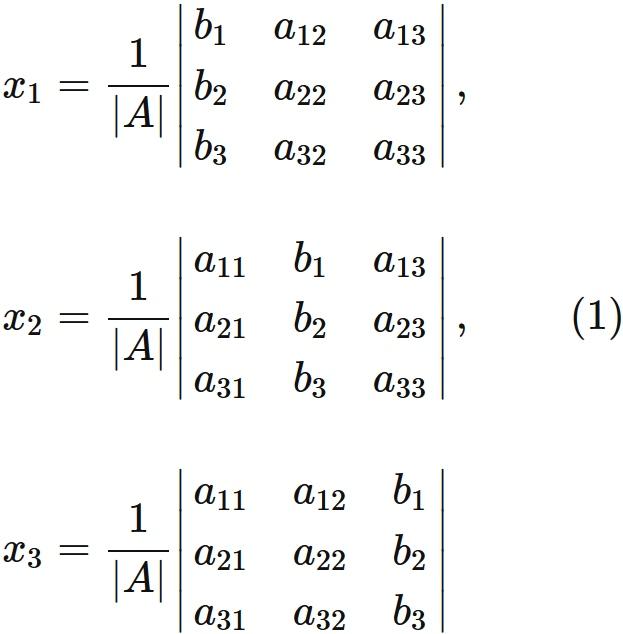 クラメルの公式の証明と使い方 -...
