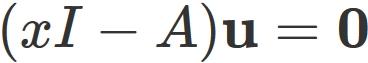行列式は固有値の積03