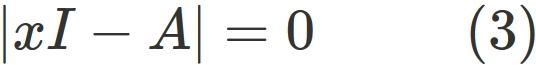 行列式は固有値の積04