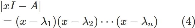 行列式は固有値の積05