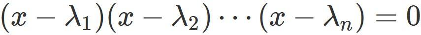 行列式は固有値の積06