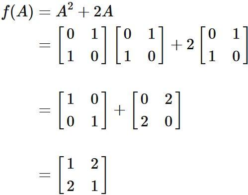 の 定理 フロベニウス