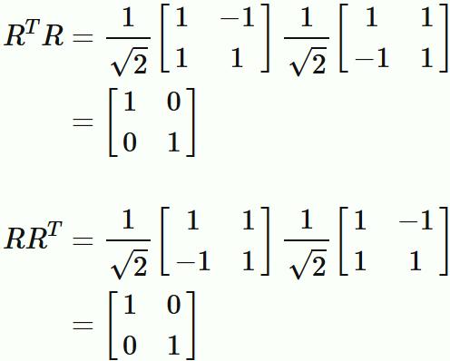直交行列の定義と12個の大切な性...