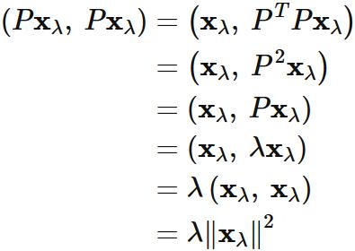 射影行列の定義と7つの大切な性...