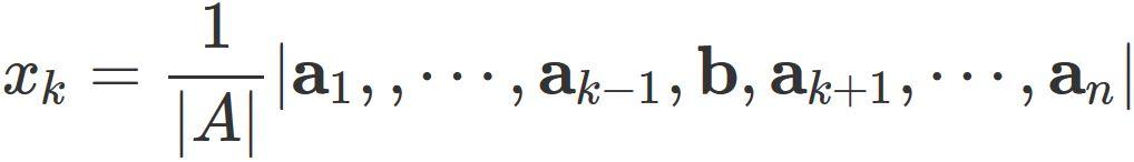 連立一次方程式を扱う上で役に立...