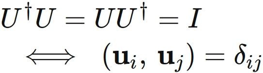 ユニタリー行列の定義と大切な性質