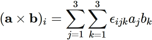外積とレビ・チビタの記号 - 理...